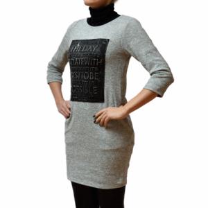 Obleka Danaja siva