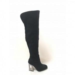 Škornji Tama